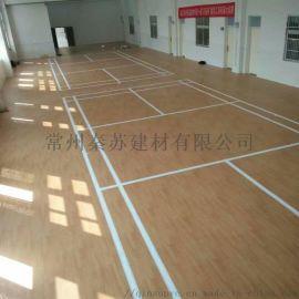 PVC地板学校办公室PVC地板安全无甲醛