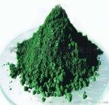溶剂紫47原料生产厂家CAS号: 81-63-0