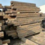 厂家直销油浸枕木 铁路道岔枕木 供应防腐樟子松枕木