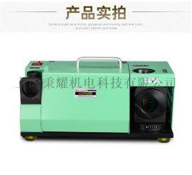 台湾乐高LEGAO磨床麻花钻头研磨机LG-26A