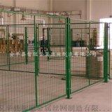 蘇州車間隔離網 車間隔離網 工廠倉儲分割