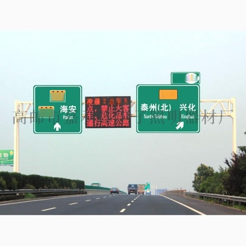 龍門架標誌杆,揚州龍門架交通標誌杆生產廠家