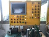 伦茨变频器厂家授权维修