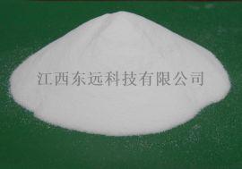 芥酸酰胺 高效润滑开口爽滑剂