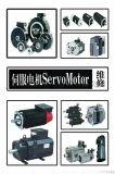 工控機維修-貝加萊工控機維修-浩陽科技(推薦商家)