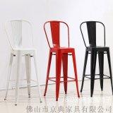 佛山铁艺吧台椅子生产厂家