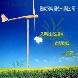 晟成sc-201养殖专用发电机防火防潮隔音性能齐全