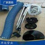 現貨供應2米3米焊煙機吸氣臂環保設備配套吸氣臂