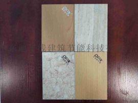 潔淨裝飾板商鋪外牆專用