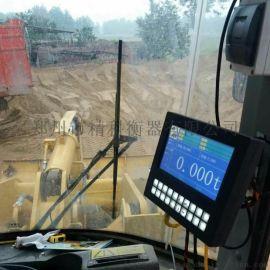 乌鲁木齐厂家直销柳工装载机秤 雷沃50铲车电子磅秤