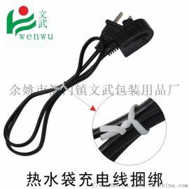 包塑扎丝8cm 2000条 扎电话线 绑挂脖绳扎绳绑电热水袋电线铁扎丝