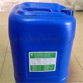 厂家直销邻苯二甲酸二辛脂 塑料增塑剂 增韧剂