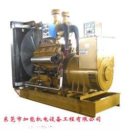 广州番禺柴油发电机 柴油发电机厂家