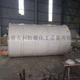 聚丙烯储罐商 一次成型,厂家三年保修聚丙烯储罐
