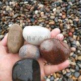 本格厂家   天然鹅卵石5-8厘米厘米 电厂鹅卵石