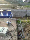 生活餐厅一体化污水处理设备