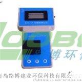 LB-YL-1AZ便攜式餘氯測定儀-路博