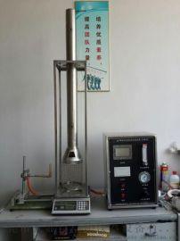 木材阻燃试验机火管法