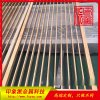 木纹转印 厂家定制不锈钢热转印金属屏风