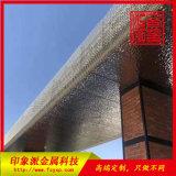 不鏽鋼工程案例 廠家高端定製不鏽鋼水波紋不鏽鋼板