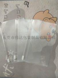 专业定做pvc拉链包装袋透明塑料袋环保文具防水自封袋定制LOGO