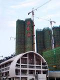 上海专业楼盘墙体网格字厂家直销