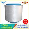 耐低温高滑PE聚乙烯包覆复丝PA尼龙6锦纶包芯复丝
