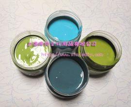 上海鷹倫水粉顏料品種齊全用途廣泛