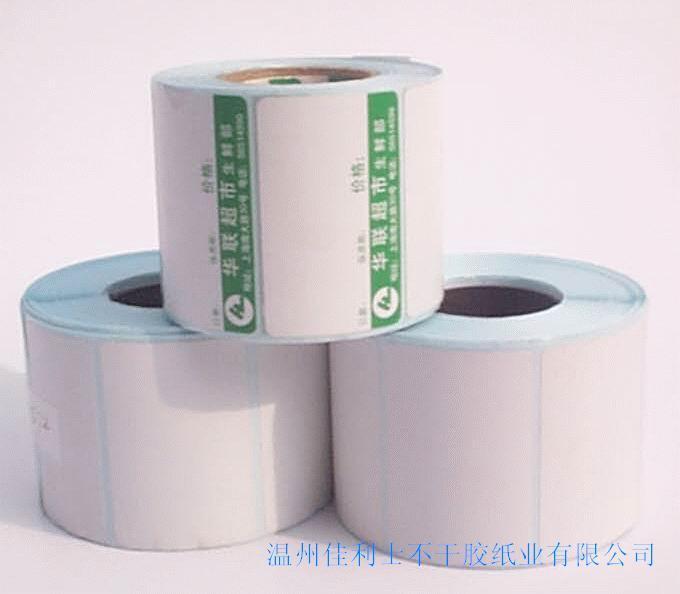 热敏纸不干胶(SG1401)