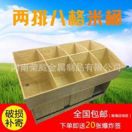 超市木制米桶米柜五谷杂粮展示柜米粮桶杂粮柜米斗散货柜粮食货架
