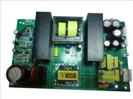 交换机电源(SY-SMU170B系列)