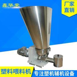 厂家无直销螺杆体积式喂料机 强制定量喂料机 连续体积式喂料机