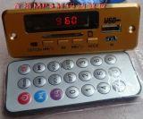 5.0蓝牙MP3音箱解码板/功放板PCBA板卡