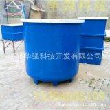 加工定製 玻璃鋼魚池 玻璃鋼水槽 圓形方形可選 養殖專業集水池