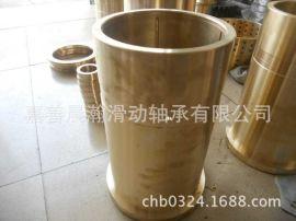 定制大型铜套,无油滑动轴承,自润滑铜套专业生产厂家