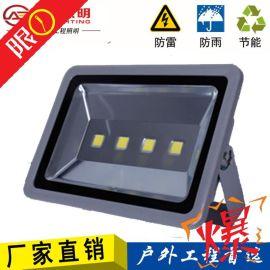 led投光灯投射灯户外30w50w100w150W泛光灯工矿灯室外照明灯防水