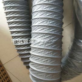 防火耐高温焊烟管 GS尼龙布伸缩风管 净化器尼龙布伸缩风管