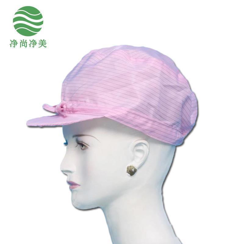 无尘防静电帽 蝴蝶结男女绑带帽 洁净工作帽批量定制