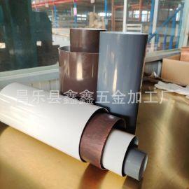 北京  用铝合金圆管 彩铝落水系统上门安装