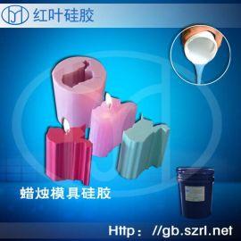 蠟燭模具硅膠工藝蠟燭模具膠