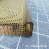 木紋穿孔鋁單板廠家定製外牆裝飾材料木紋鋁單板