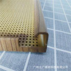 木纹穿孔铝单板厂家定制外墙装饰材料木纹铝单板