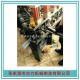厂家供应2轴3工位方管冲孔机 新款工位方管冲孔机