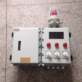 就地防爆按钮开关操作箱 现场防爆电源开关箱