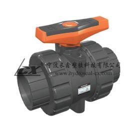 UPVC雙活接球閥,UPVC雙由令球閥,PVC化工球閥,PVC雙由令球閥