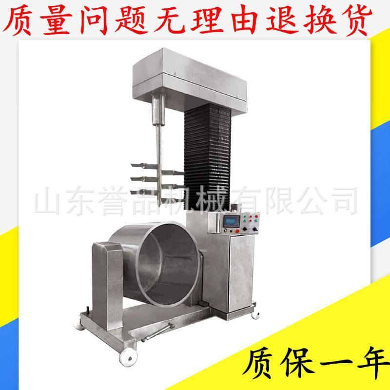 鱼丸肉丸打浆机 不锈钢大型变频调速制冷双层液压升降自动出料
