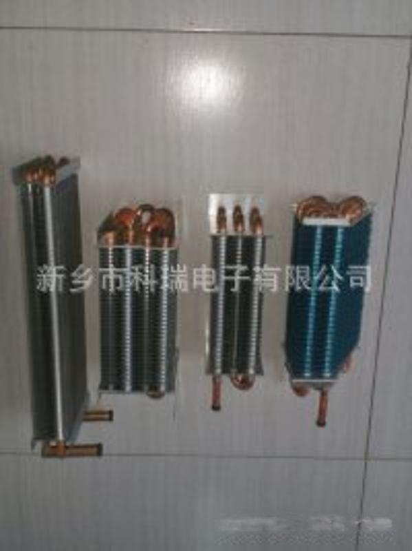 KRDZ河南供应铜管铝翅片式冷凝器蒸发器图片型号规格