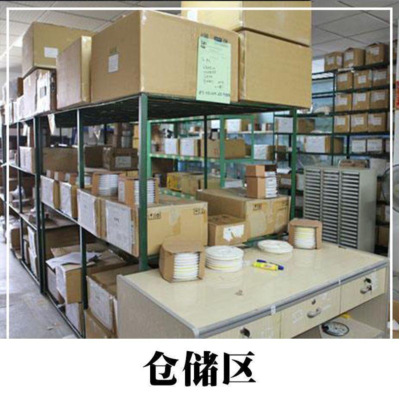 微芯/PIC18F2580-I/SP原装