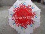超複雜印刷太陽傘 拼接圖案的戶外遮陽傘訂製