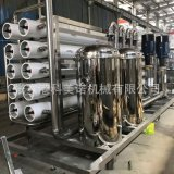 20T双级 水处理系统 反渗透